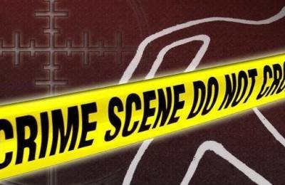 Crime Scene Investigation logo with yellow tape across the screen with a while silhouette behind it